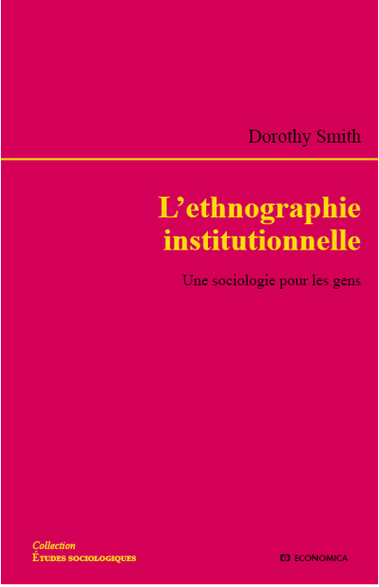 L'ethnographie institutionnelle